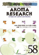 AROMA RESEARCH No.58