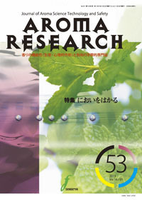 AROMA RESEARCH No.53