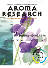 AROMA RESEARCH No.50